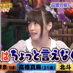 AKB48川栄李奈のバカ具合は潔くて気持ちいいが、母譲りであることが判明!
