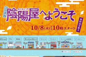 スクリーンショット 2013-09-16 22.55.51