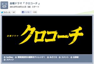 スクリーンショット 2013-09-18 0.19.33