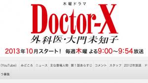 スクリーンショット 2013-09-18 0.26.02