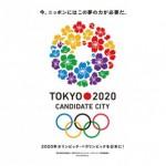 手放しで楽しみましょう、東京オリンピック