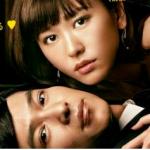 2013年10-12月のドラマの雑感